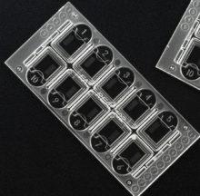 Placa «fast read» para recuento de células de sedimento urinario