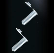Microtubes 2 ml